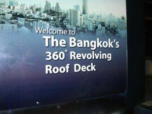 Baiyoke Sky Revolving Deck